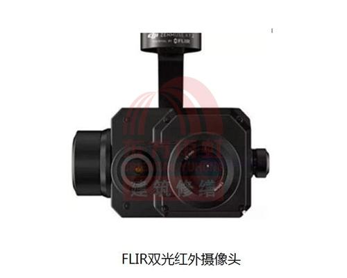 FLIR红外摄像机
