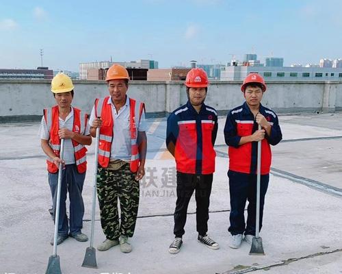 工厂屋面清理SBS铺贴