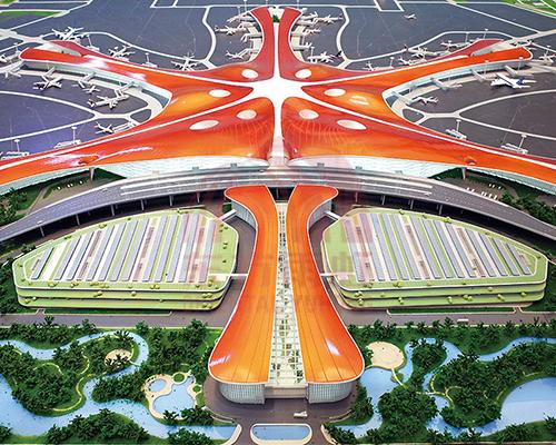 北京新机场旅客航站楼及综合换乘中心项目