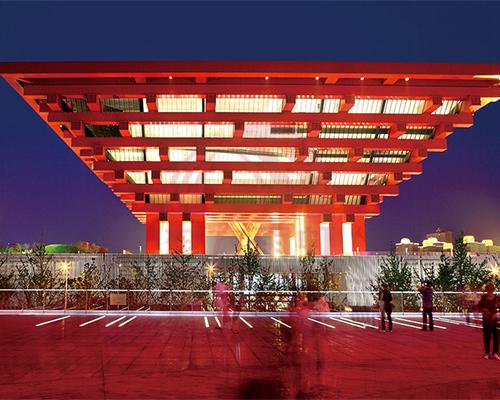 上海世博会中国馆项目